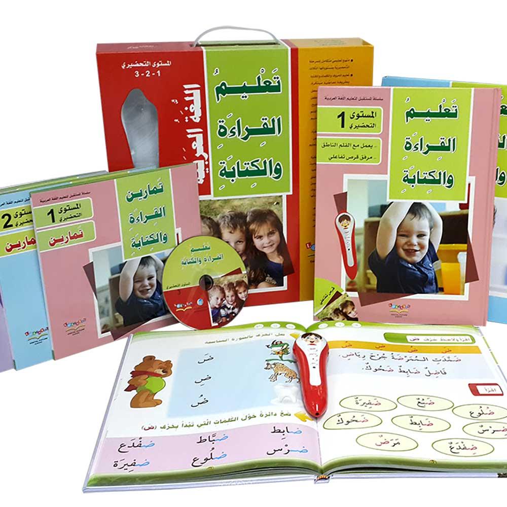 book Ислам